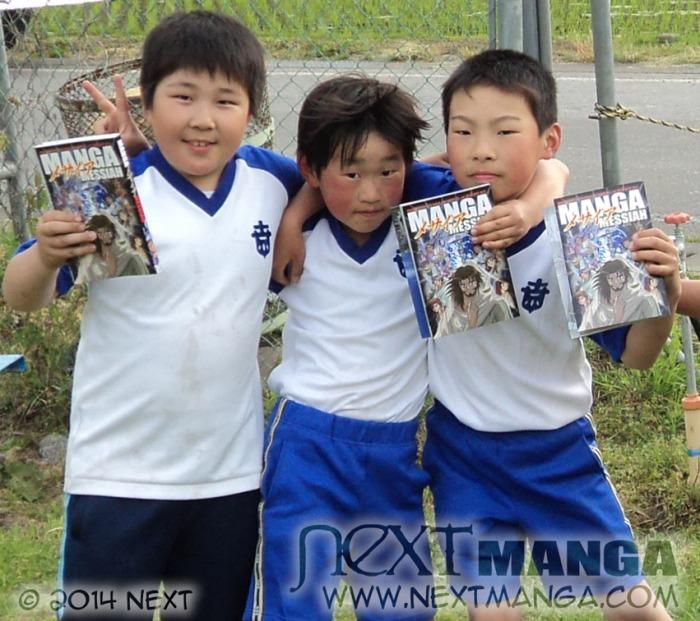 Fukushima-boys