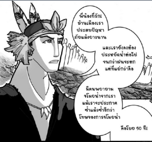 idiomathai